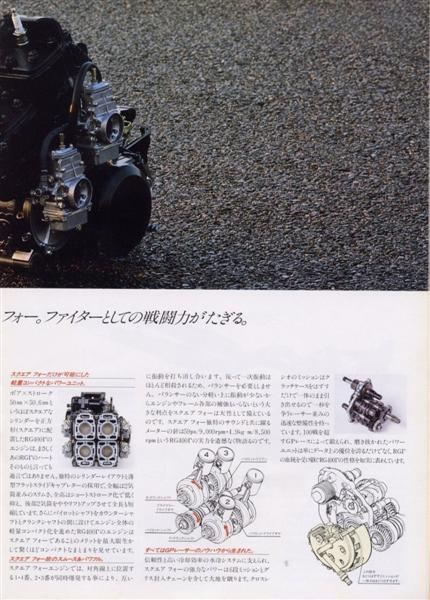 rg400-07