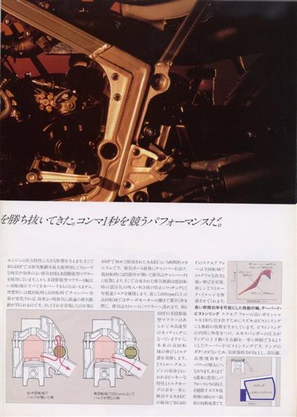 rg400-09