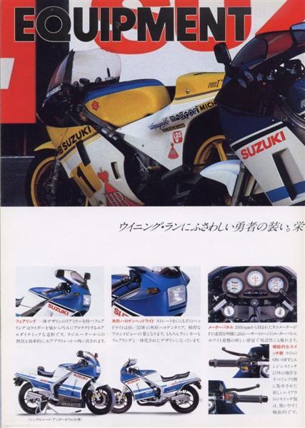 rg400-14