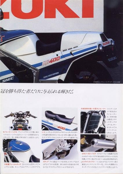 rg400-15