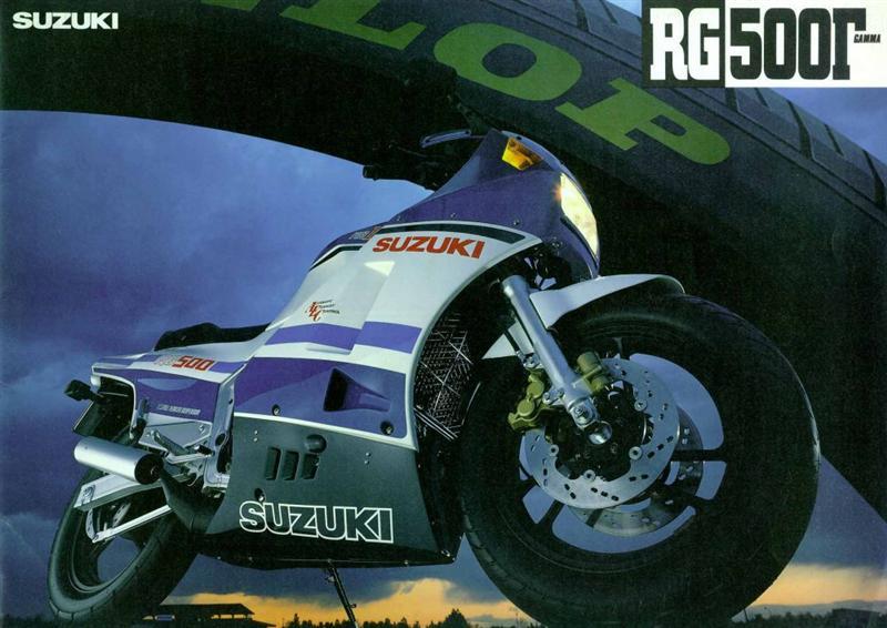 rg500-05