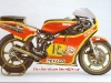 suzrgb5002_1980